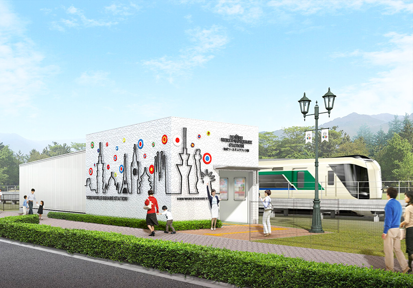 """Tobu World Square Station"" Opens"